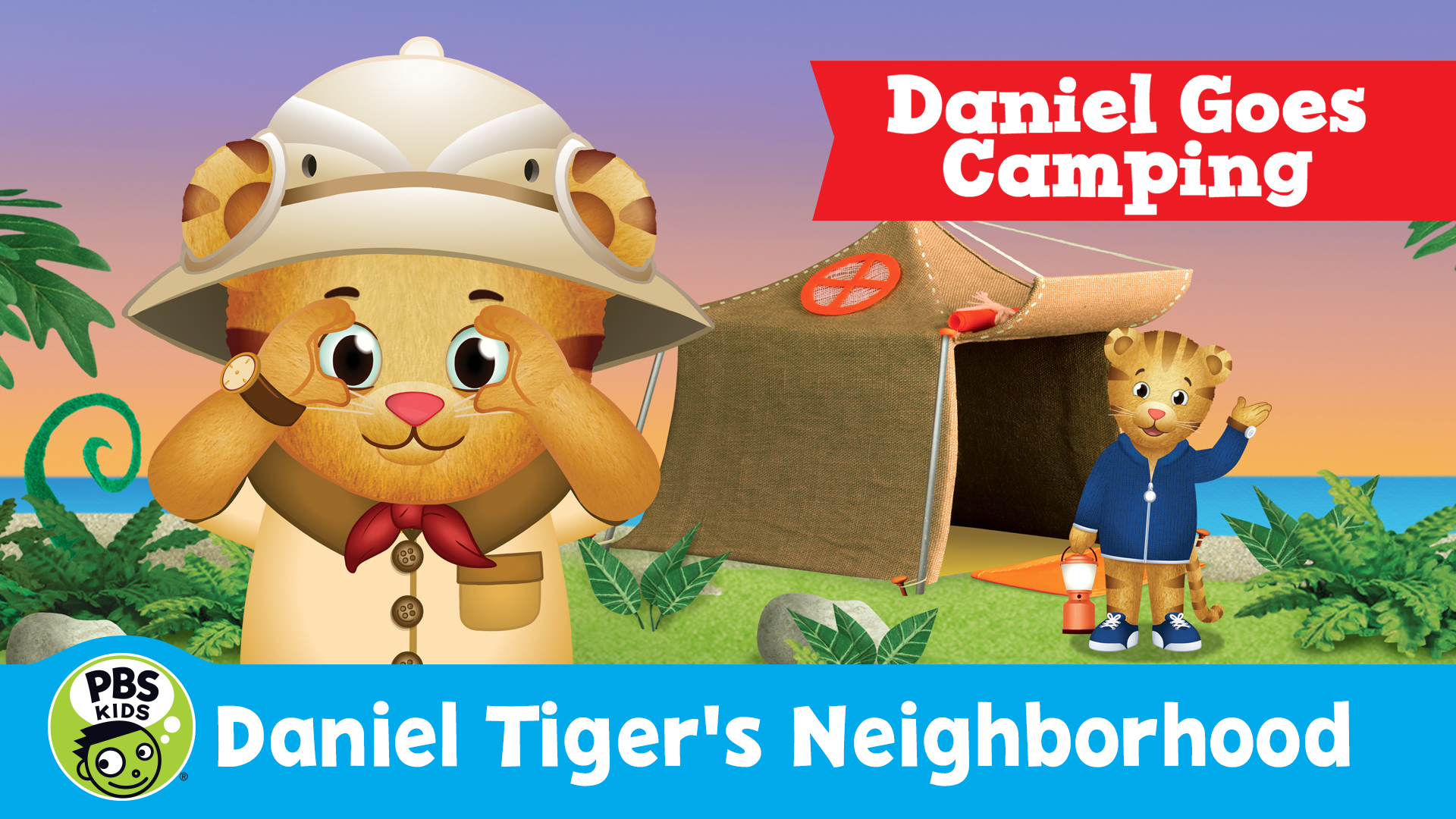 Daniel Tiger's Neighborhood: Daniel Goes Camping