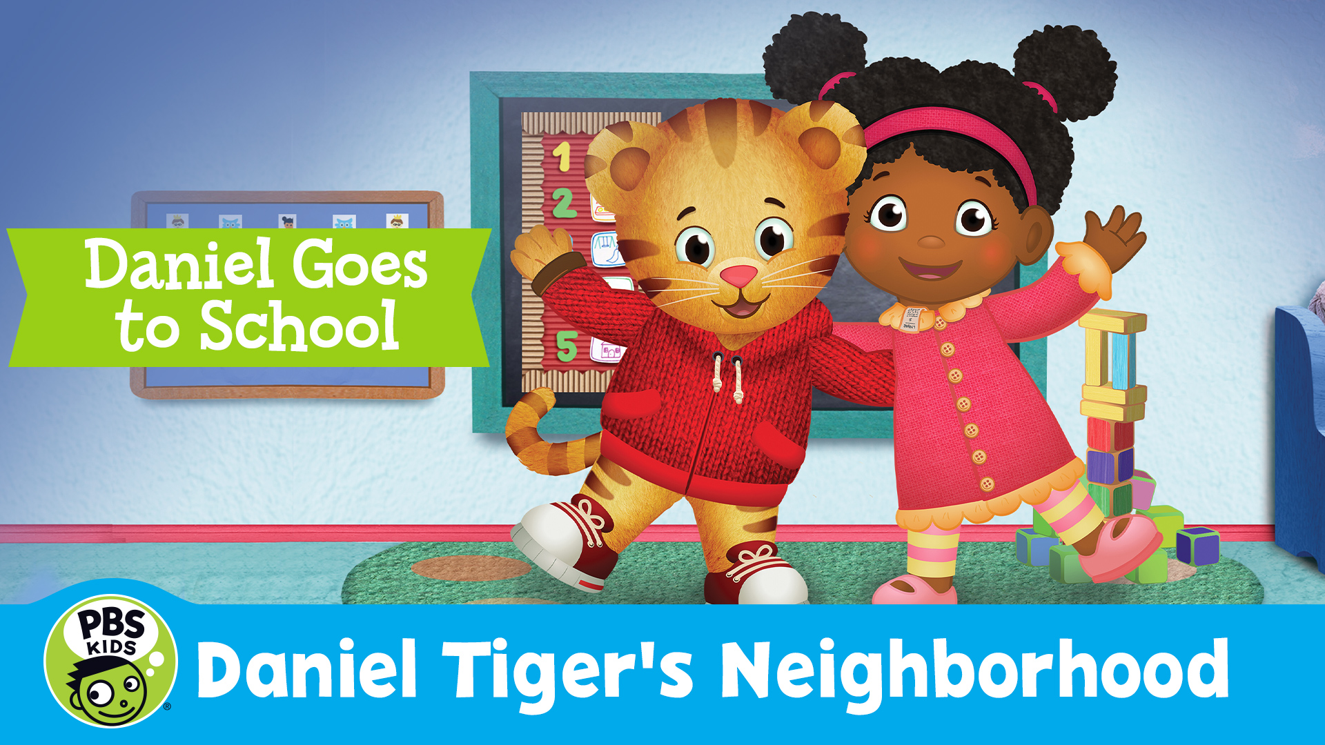 Daniel Tiger's Neighborhood: Daniel Goes to School