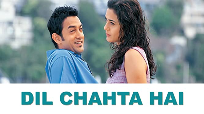 Dil Chahta Hai (English Subtitled)