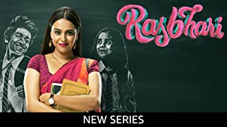 Rasbhari Season - 1