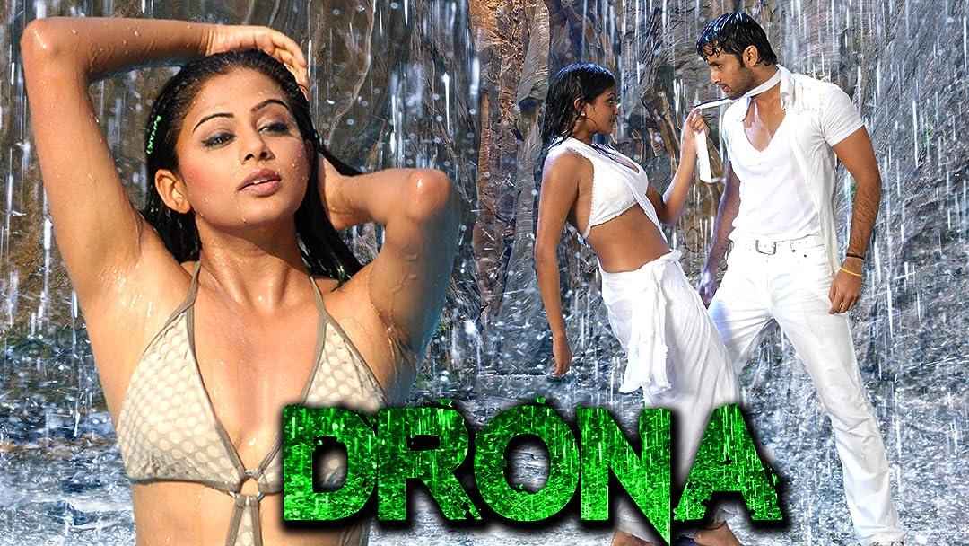 Drona Priyamani