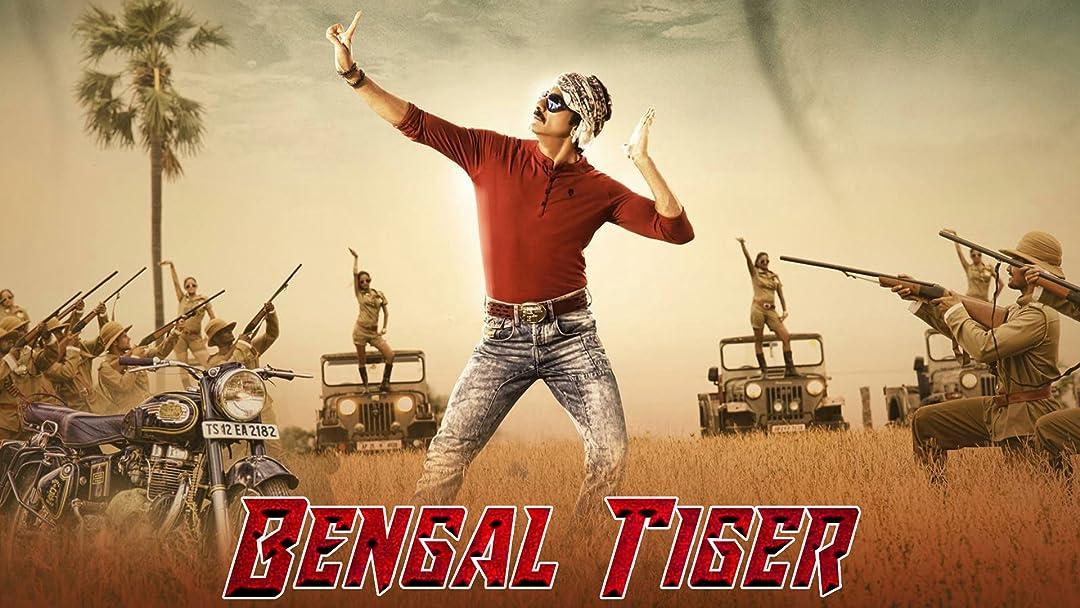 Bengal Tiger (2015)ျမန္မာစာတန္းထုိး