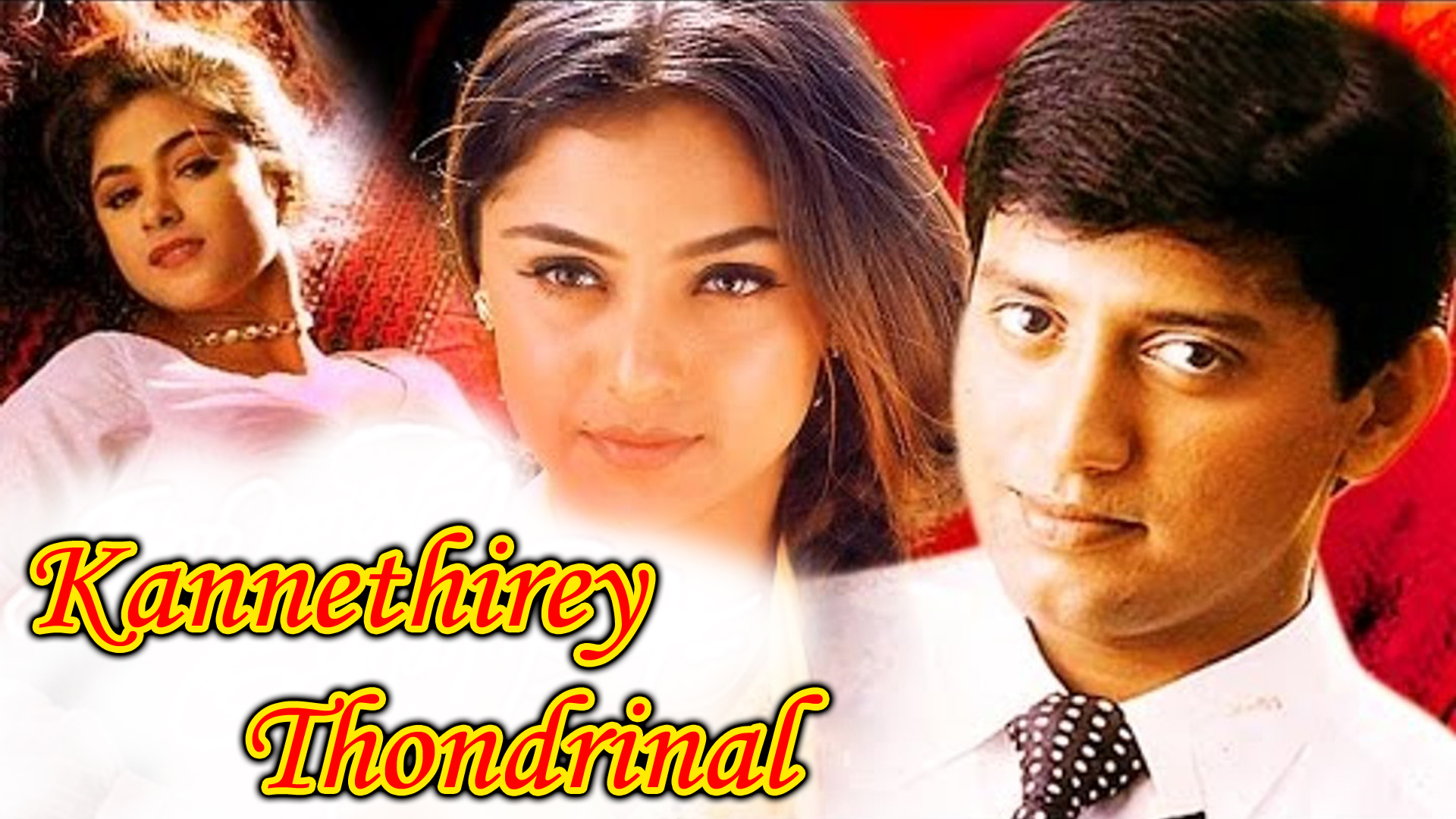 alaipayuthey full movie with english subtitles free download