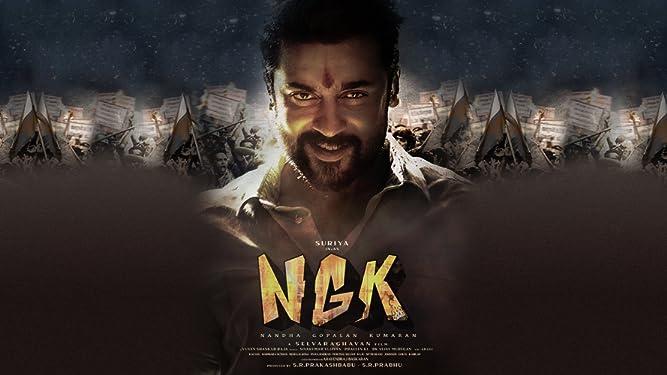 Watch NGK | Prime Video
