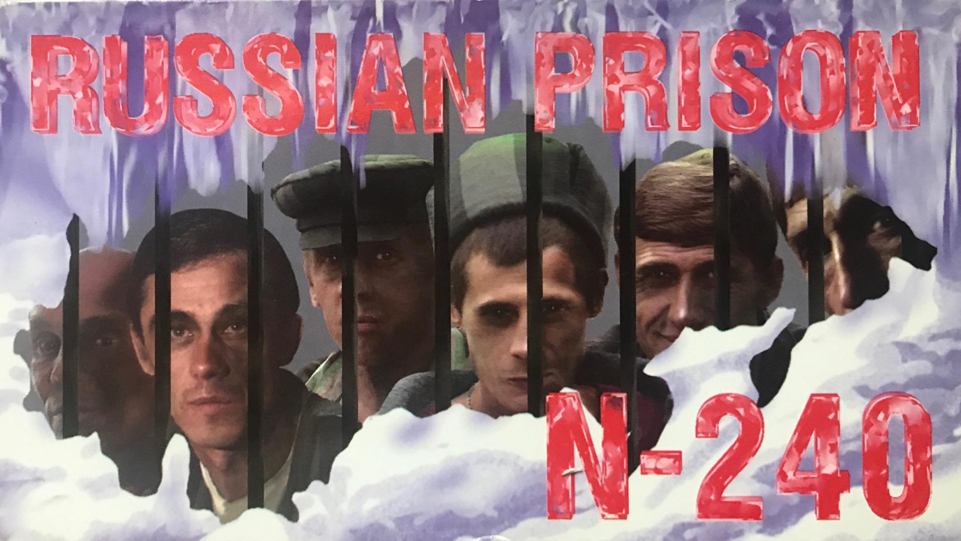 Russian Prison N-240
