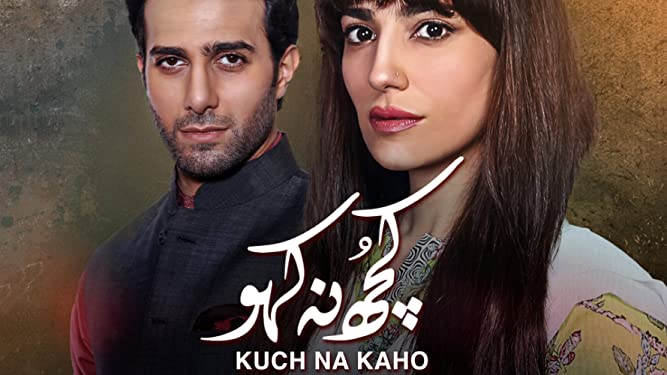 Amazon Com Watch Kuch Na Kaho 2016 Prime Video