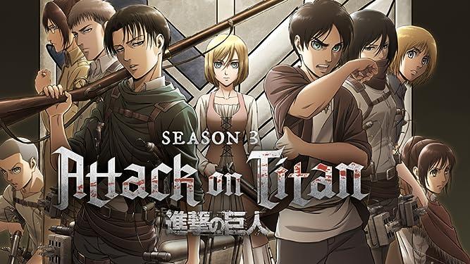 Amazon com: Watch Attack on Titan, Season 3, Pt  2 (Simuldub