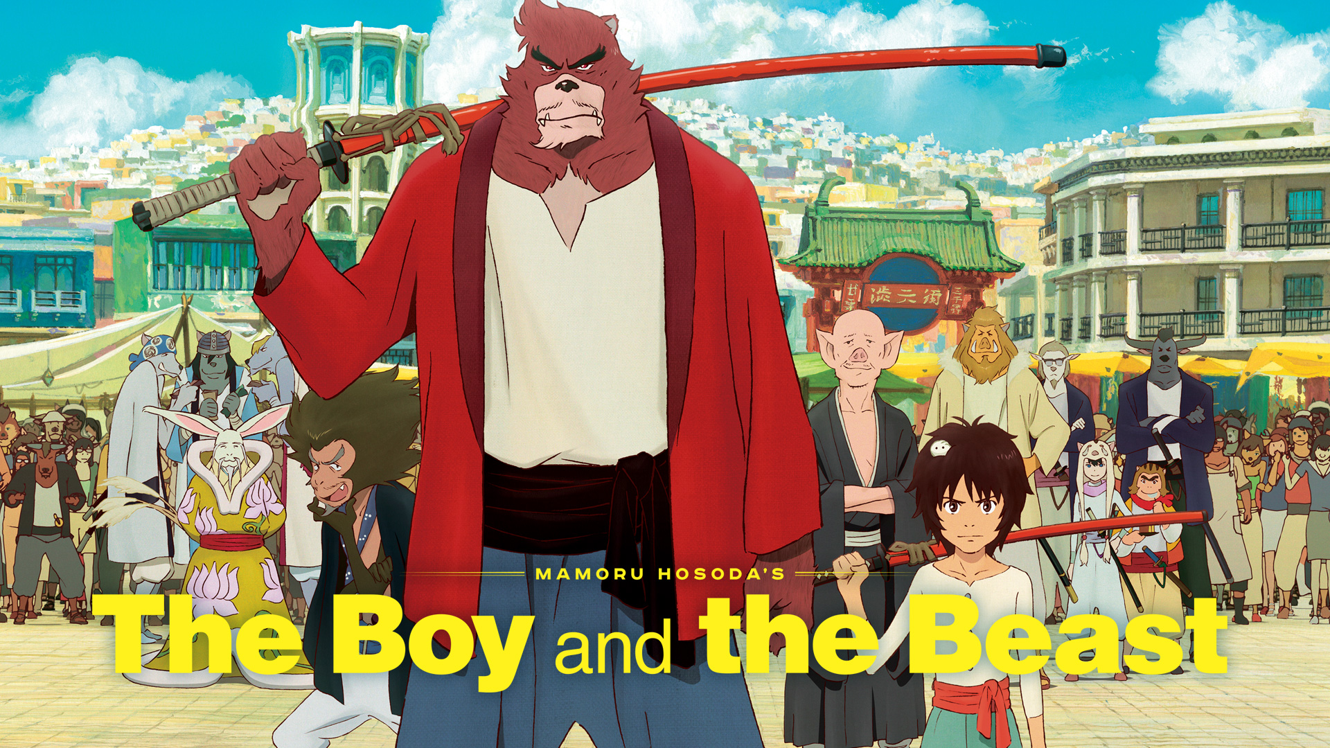 Watch Steamboy English Dubbed Prime Video