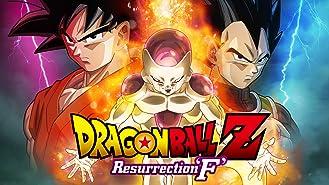 Dragon Ball Z: Resurrection 'F' (English Subtitled)