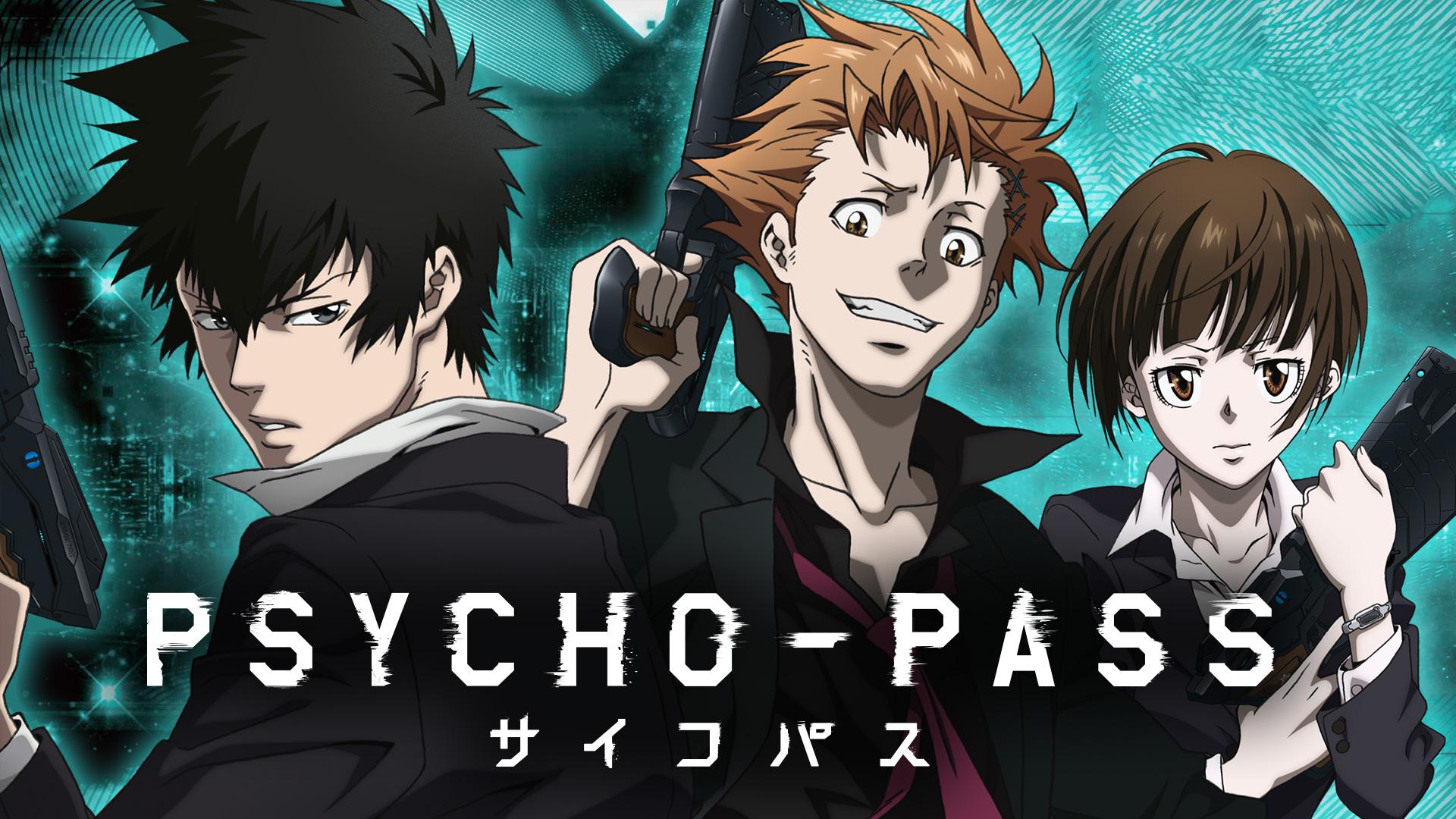 PSYCHO-PASS Season 1