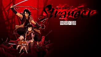Watch Jin Roh The Wolf Brigade English Dubbed Prime Video