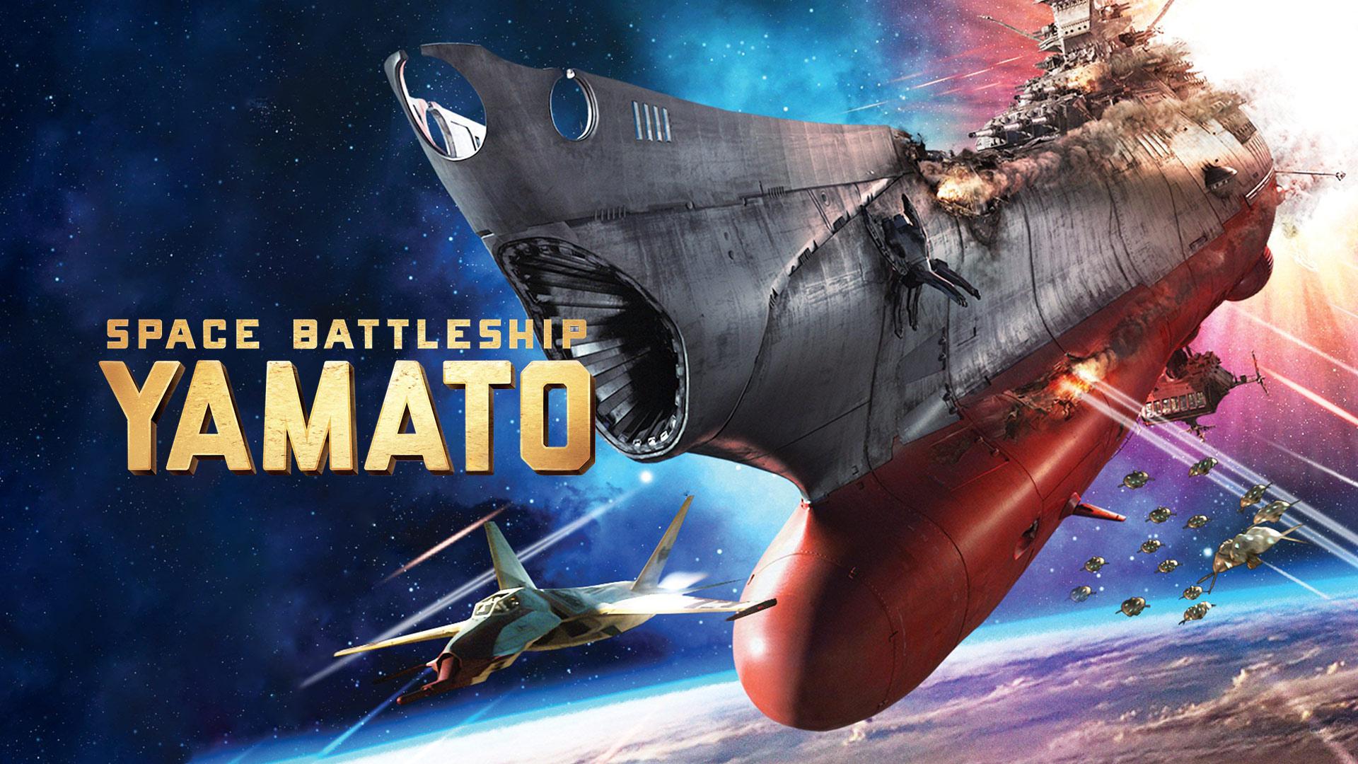 Amazon Com Watch Wing Commander The Movie Prime Video