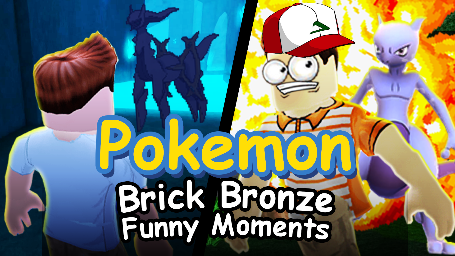 Amazon Com Watch Clip Roblox Pokemon Brick Bronze Adventures