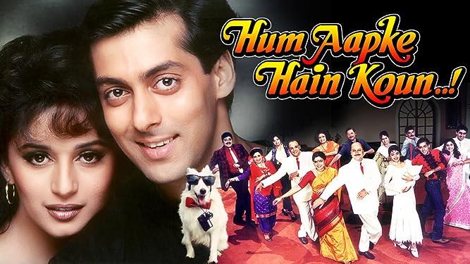 hum aapke hain kaun video mein hindi film