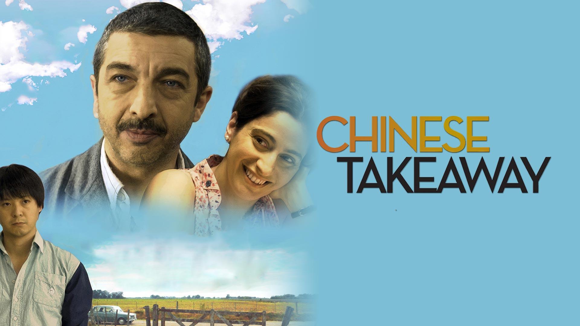 Chinese Takeaway (English Subtitled)