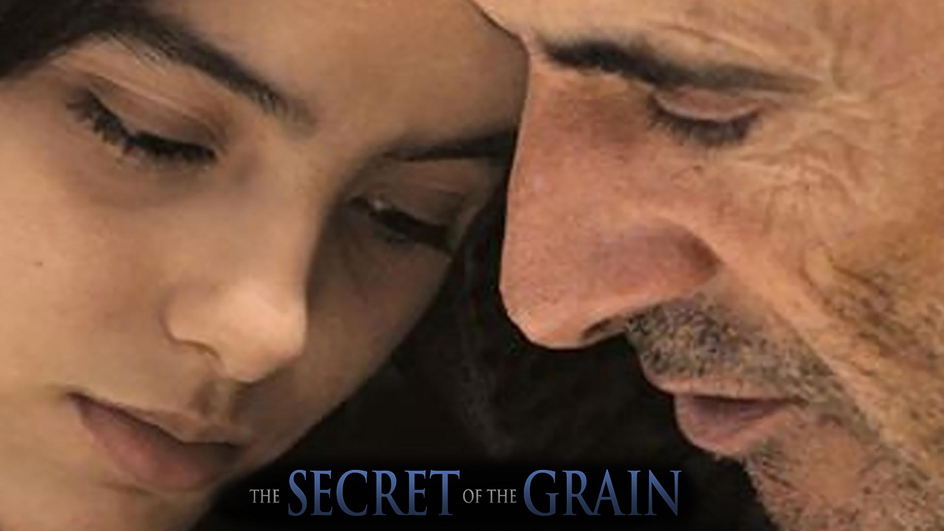 The Secret of the Grain (English Subtitled)