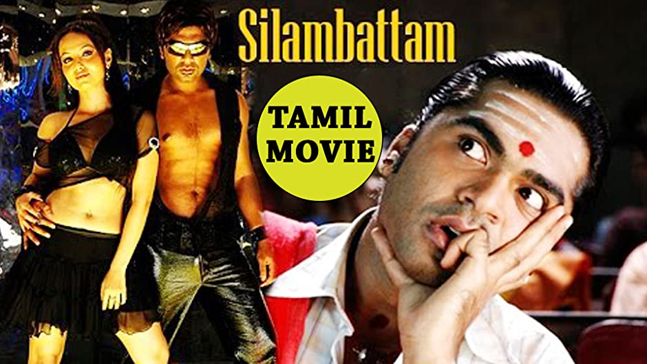 Tamilulagam: silambattam mp3 songs.