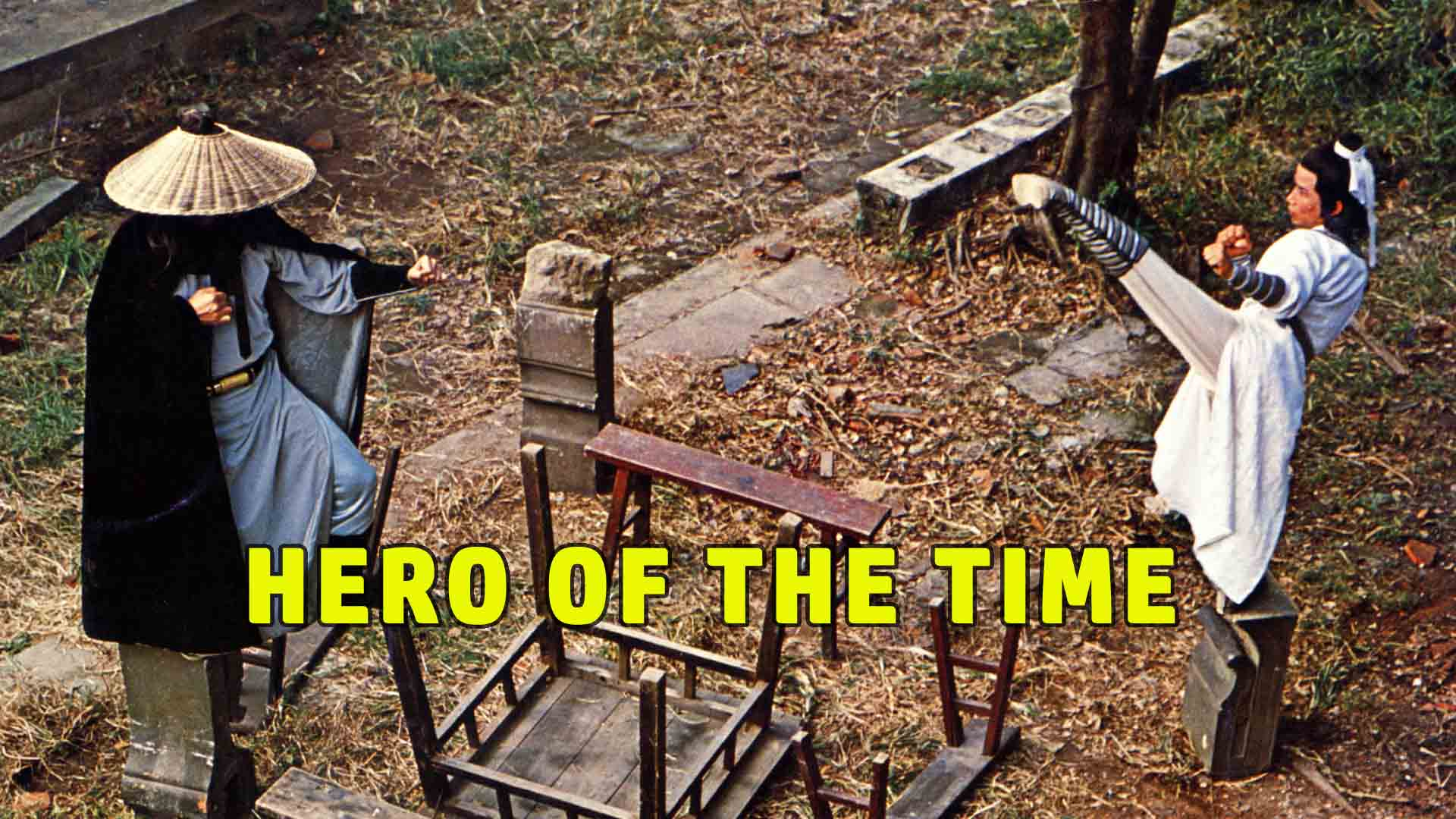 Hero Of The Time