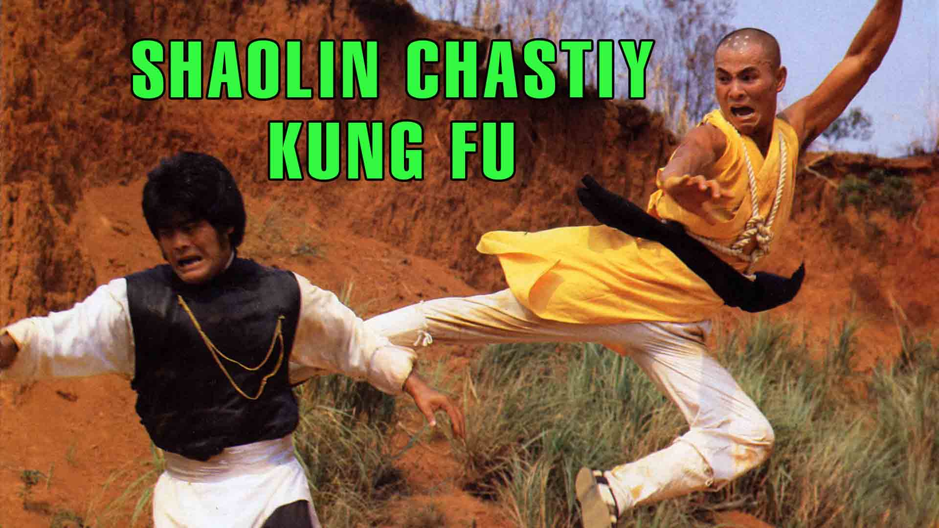 Watch Yoga and Kung Fu Girl | Prime Video