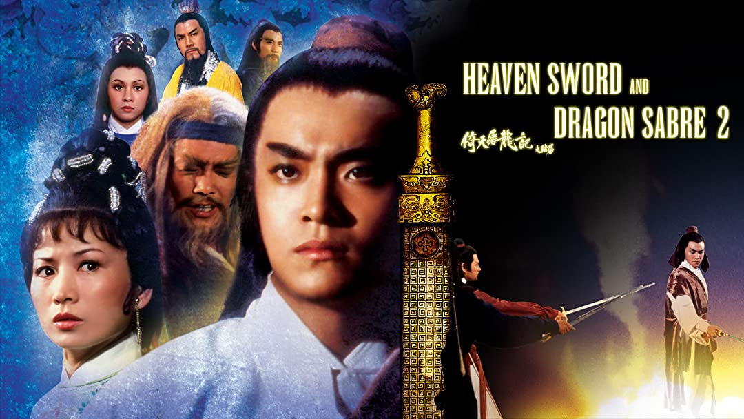 Amazon Com Watch Heaven Sword And Dragon Sabre 2 Prime Video