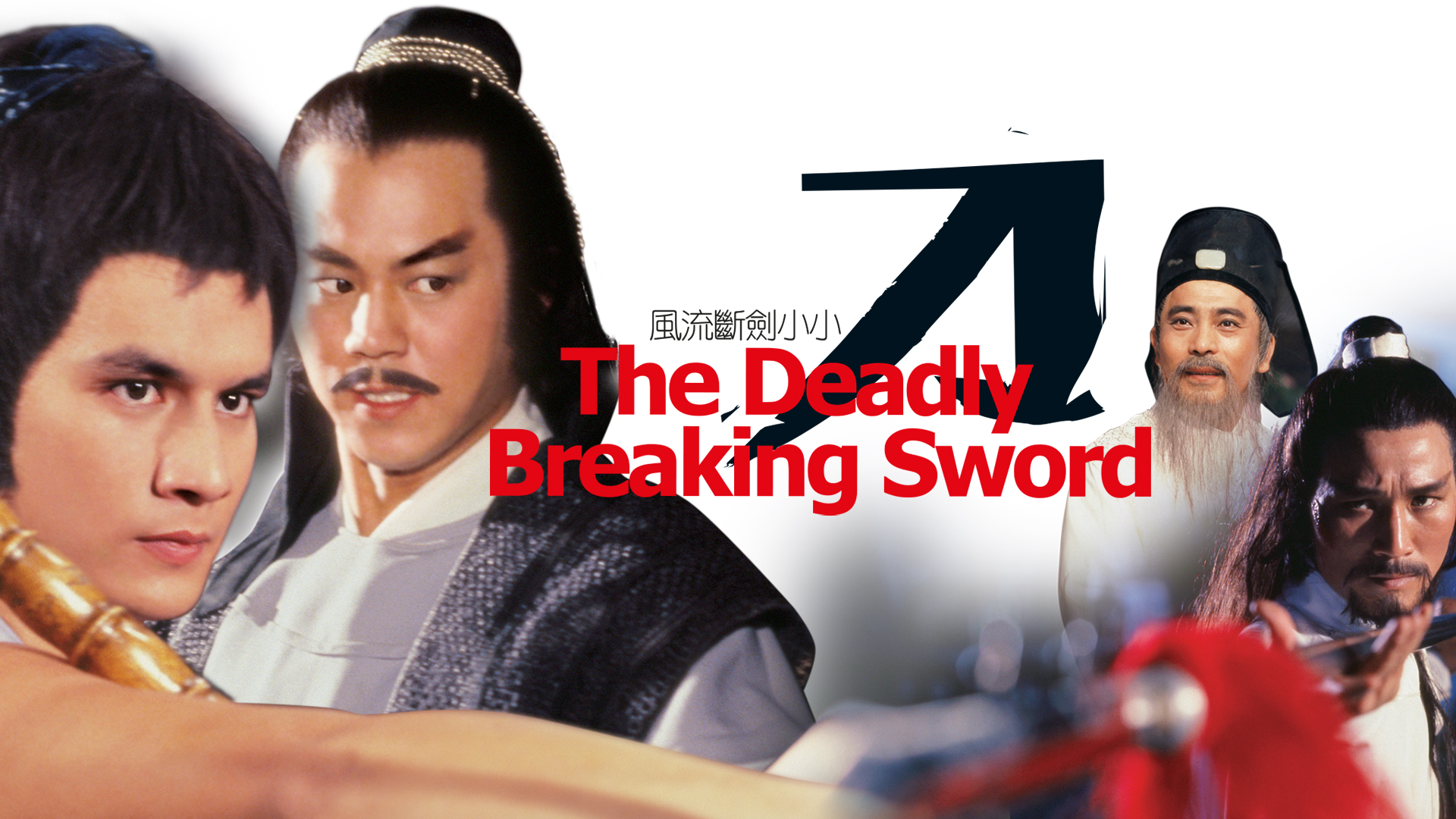 The Deadly Breaking Sword