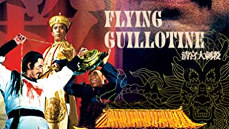 Flying Guillotine 2