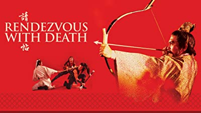 Rendezvous With Death