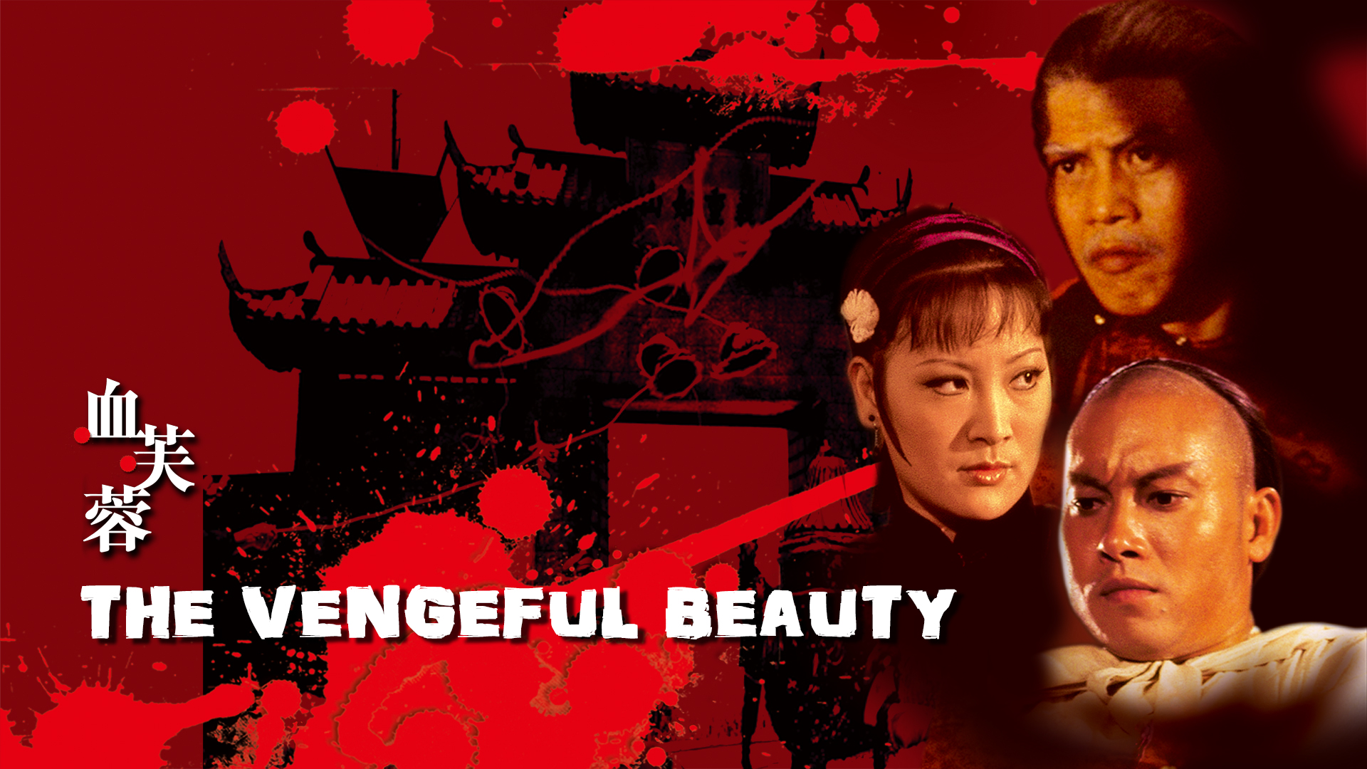 The Vengeful Beauty