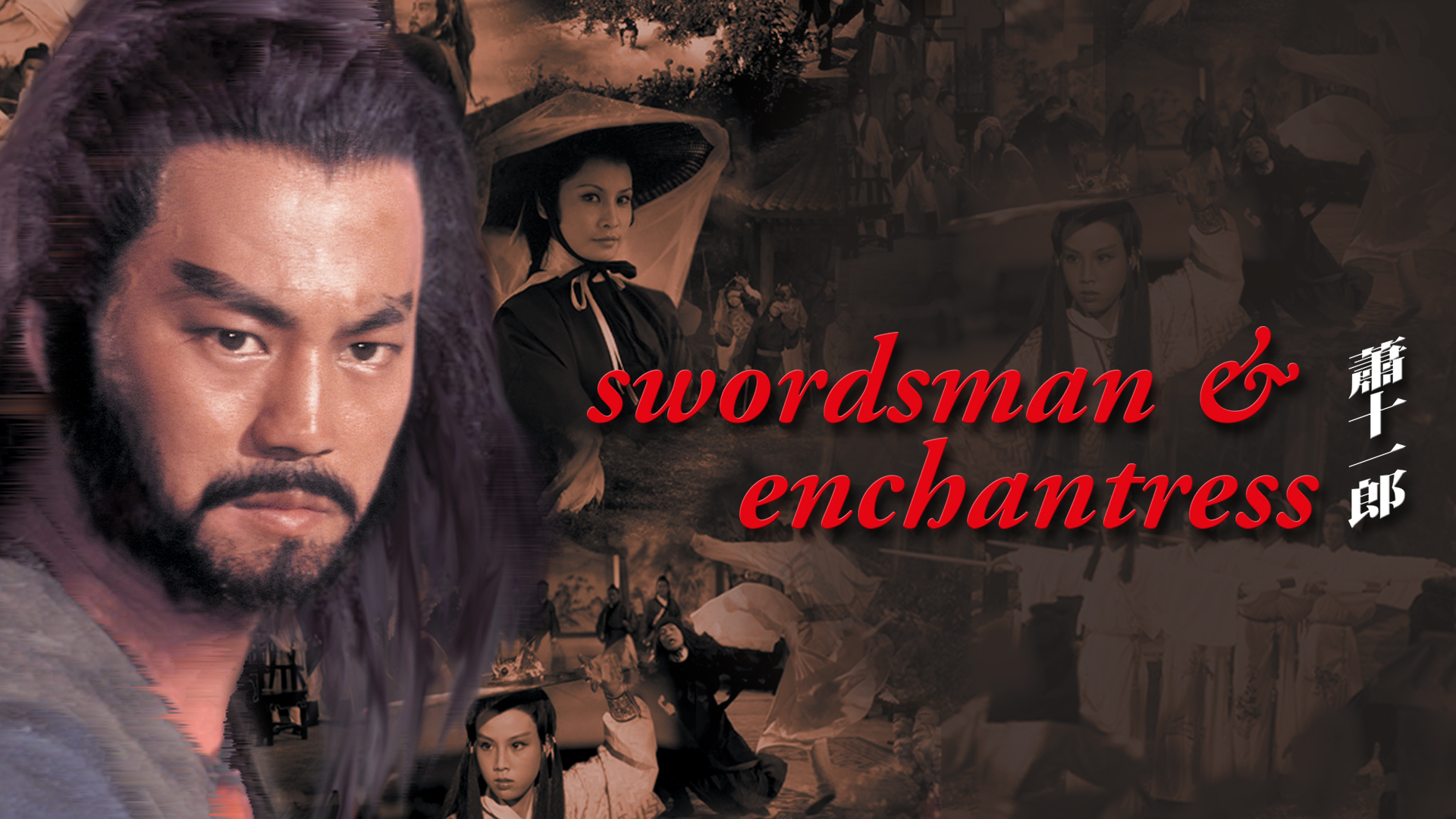 Swordsman and Enchantress