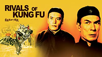 Rivals Of Kung Fu