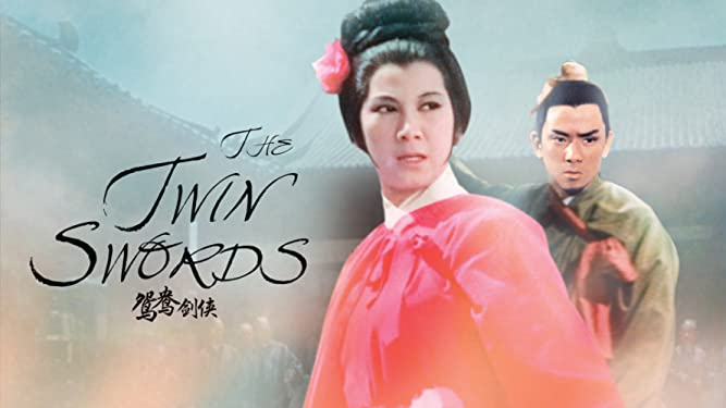 The Twin Swords