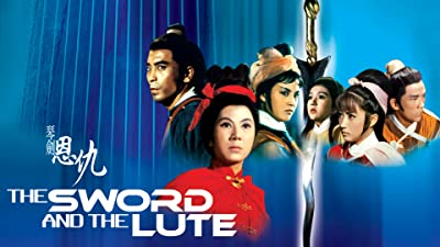 The Sword And The Lute