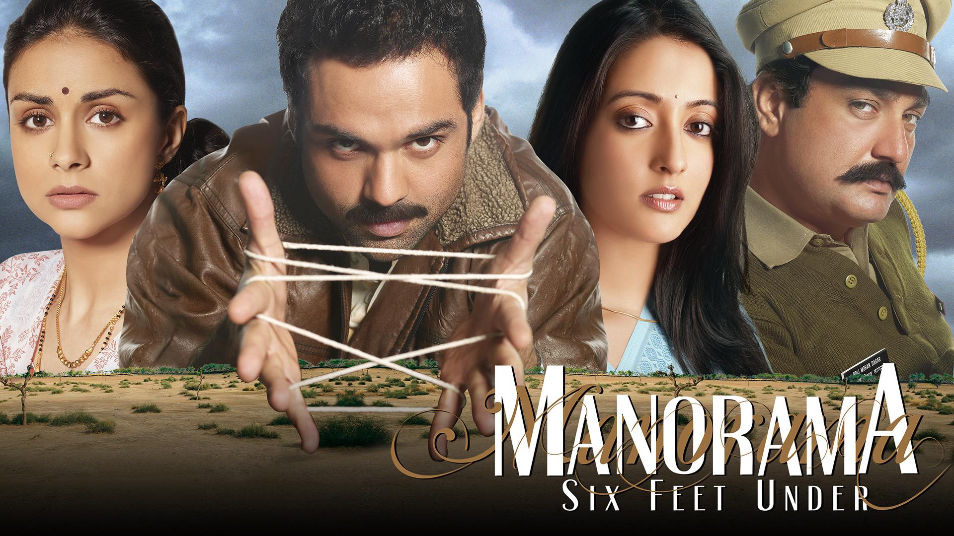 Watch Manorama Six Feet Under | Prime Video