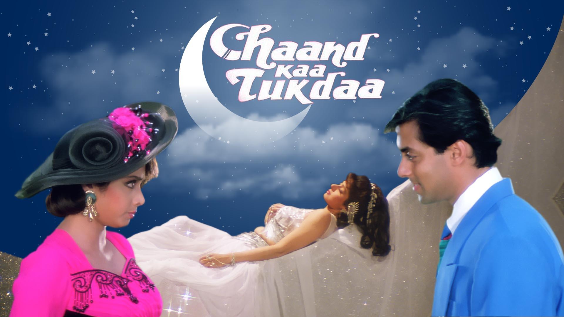 Chaand Ka Tukda