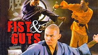 Fists & Guts