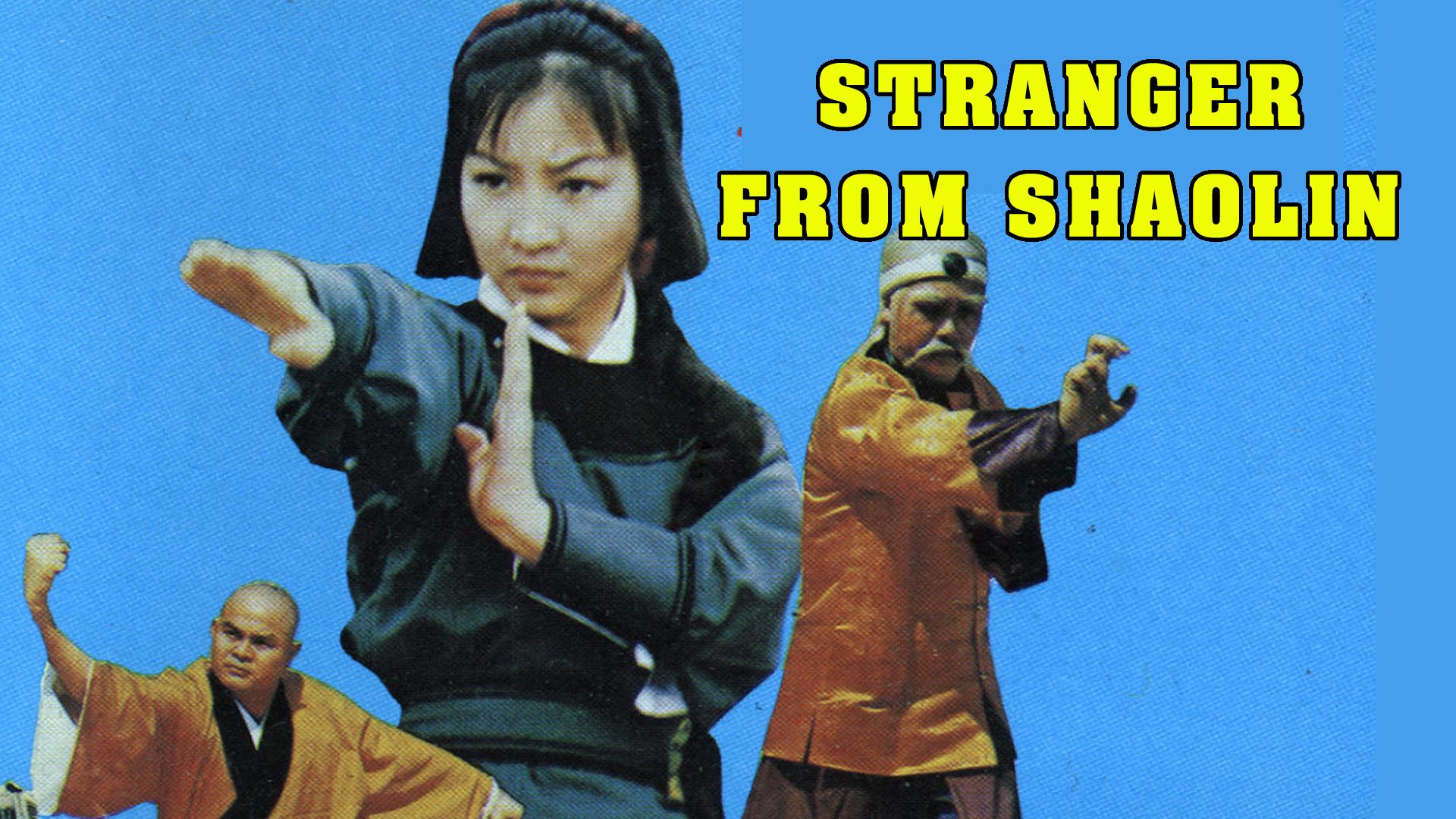 Stranger from Shaolin