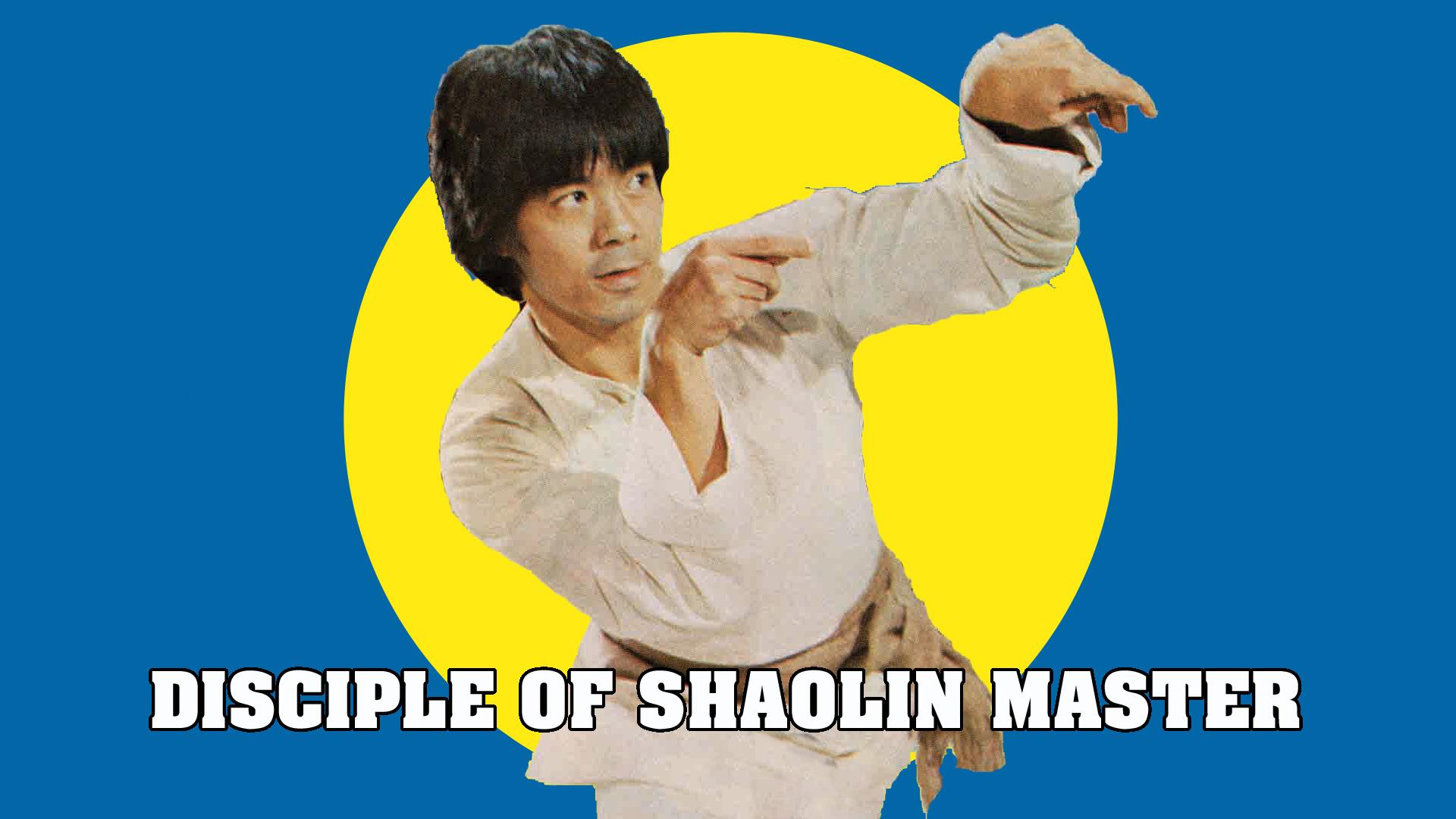 Disciple of Shaolin Master