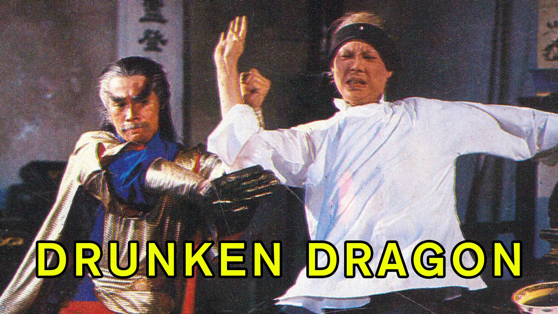 Drunken Dragon