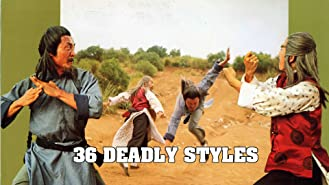 36 Deadly Styles