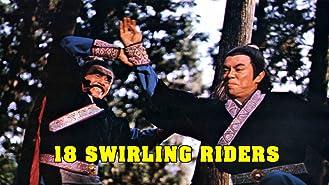 18 Shaolin Riders