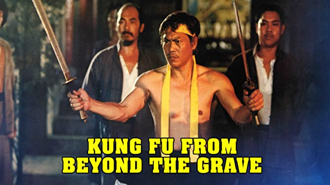 Kung Fu From Beyond The Grave