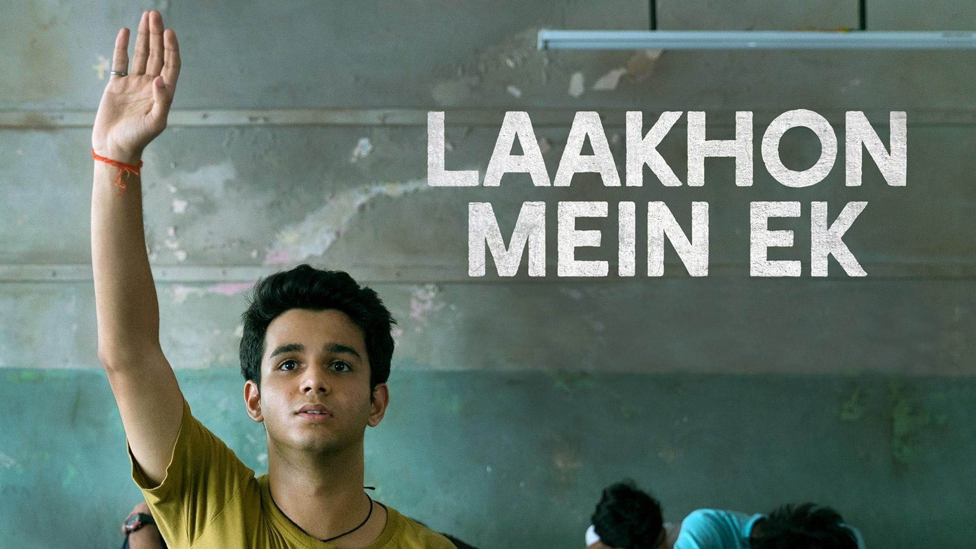 Laakhon Mein Ek - Season 1
