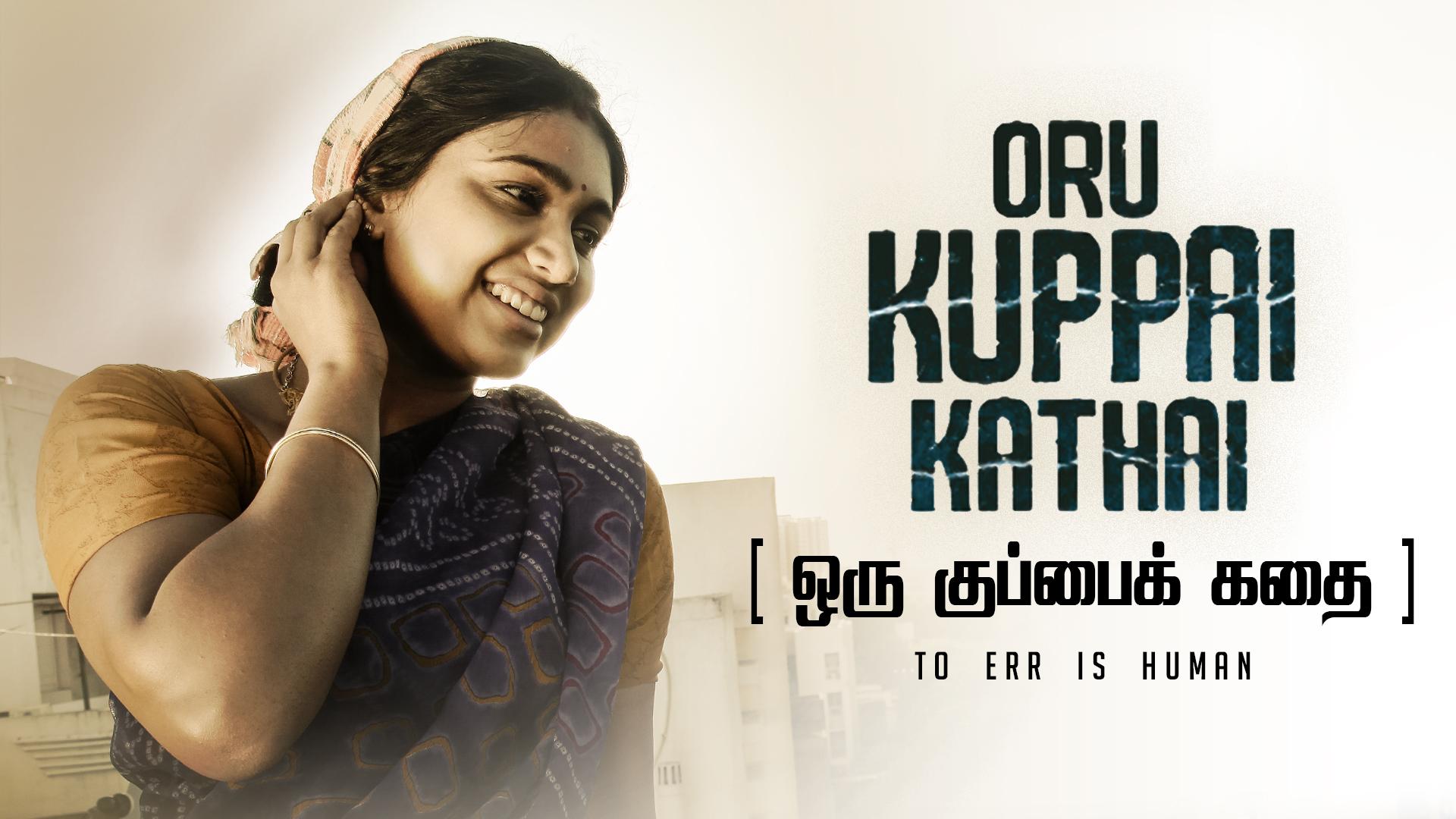 Oru Kuppai Kathai