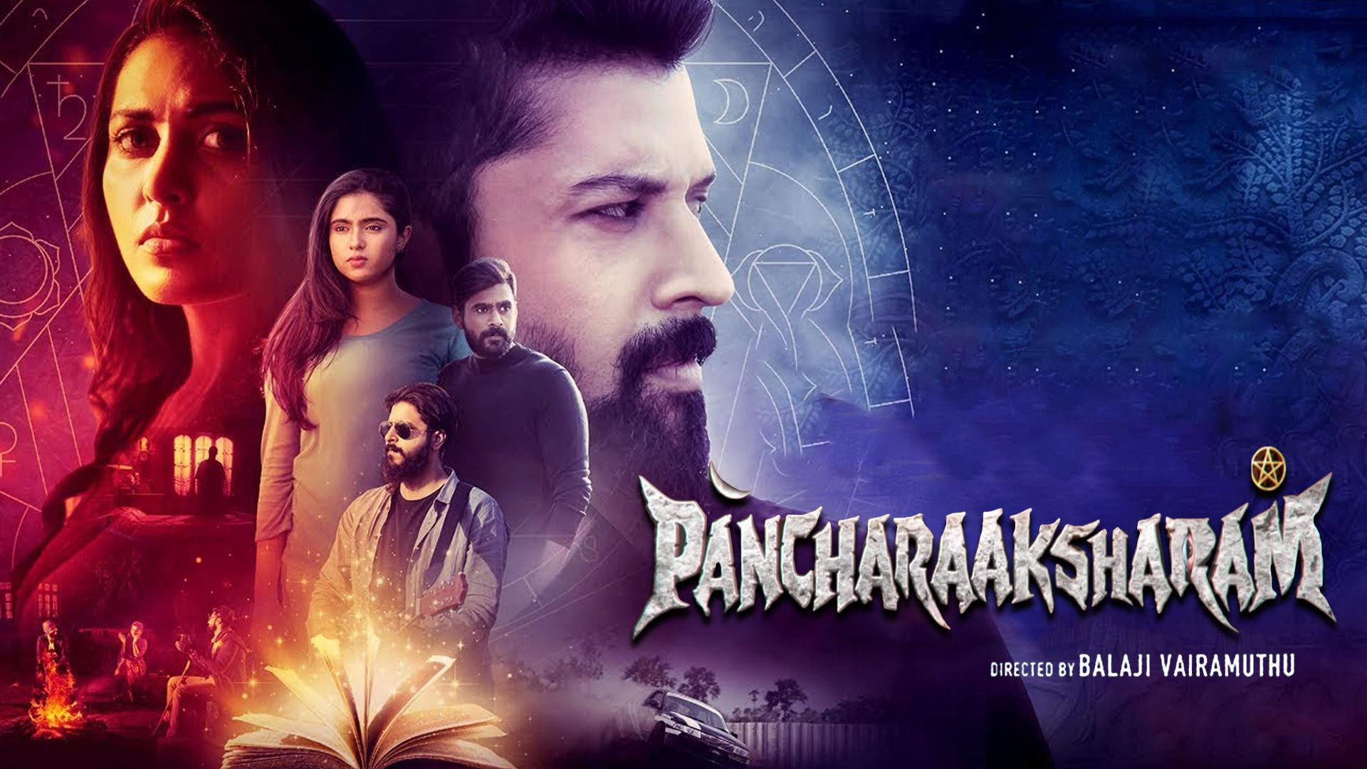 Pancharaaksharam
