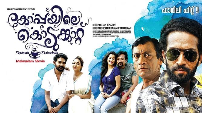 Koppayile Kodumkattu - Malayalam Movie