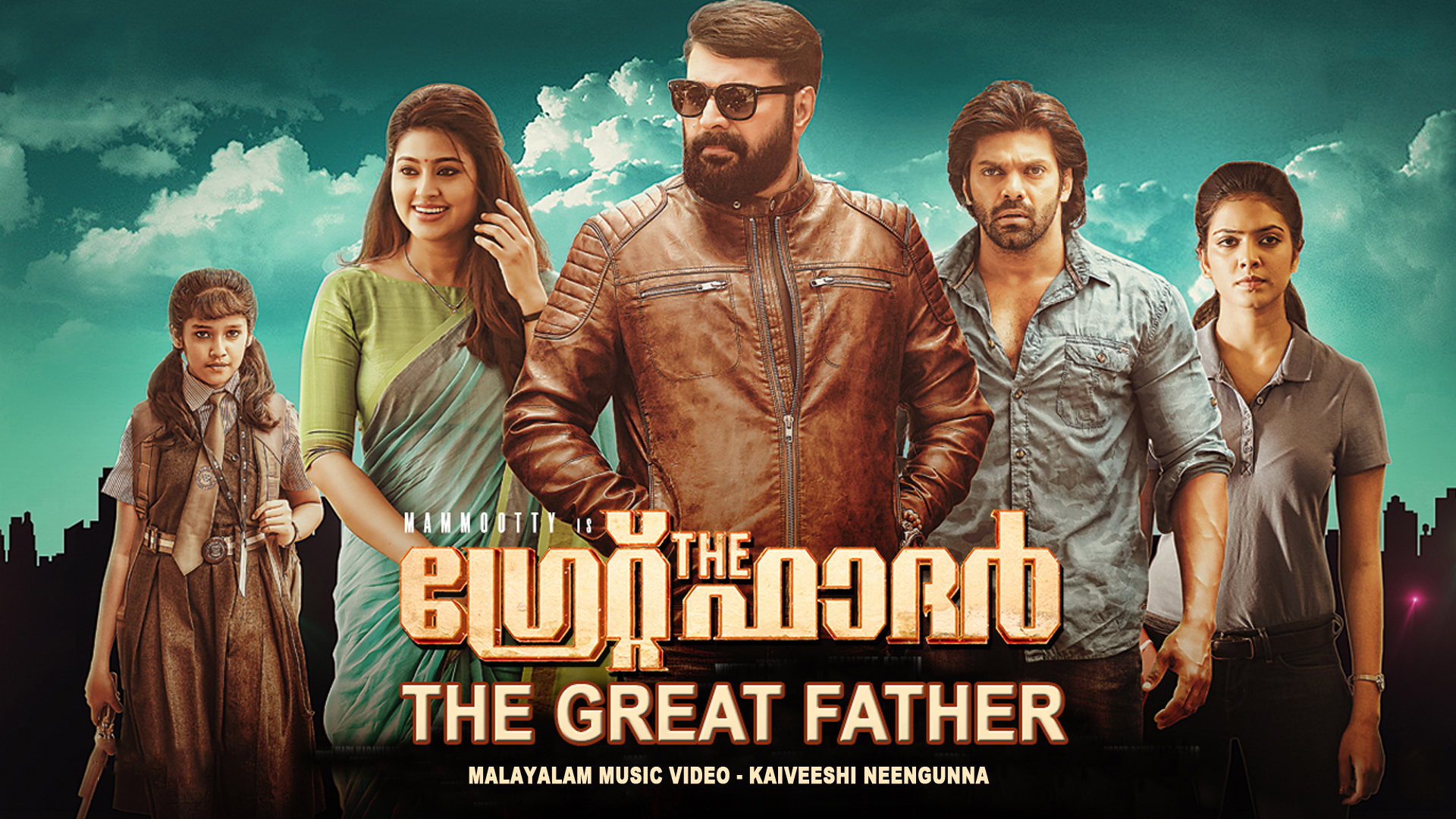 the great father malayalam movie free download