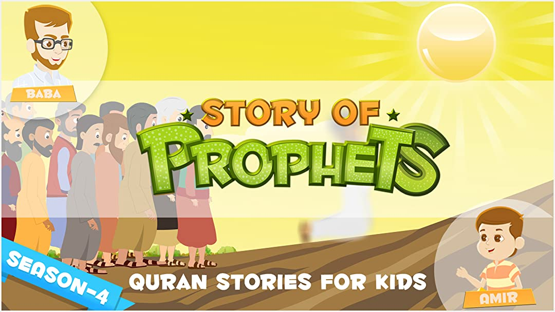 Amazon com: Watch Quran Stories for Kids | Prime Video