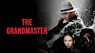 The Grandmaster (In Chinese w/ English Subtitles)
