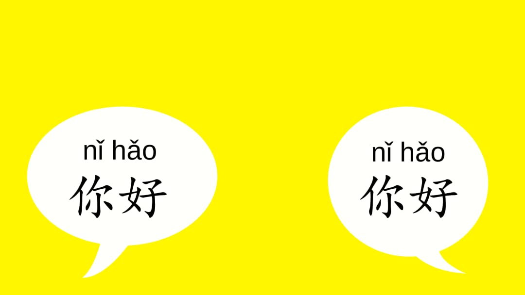 The most common greeting - How to greet people in Chinese