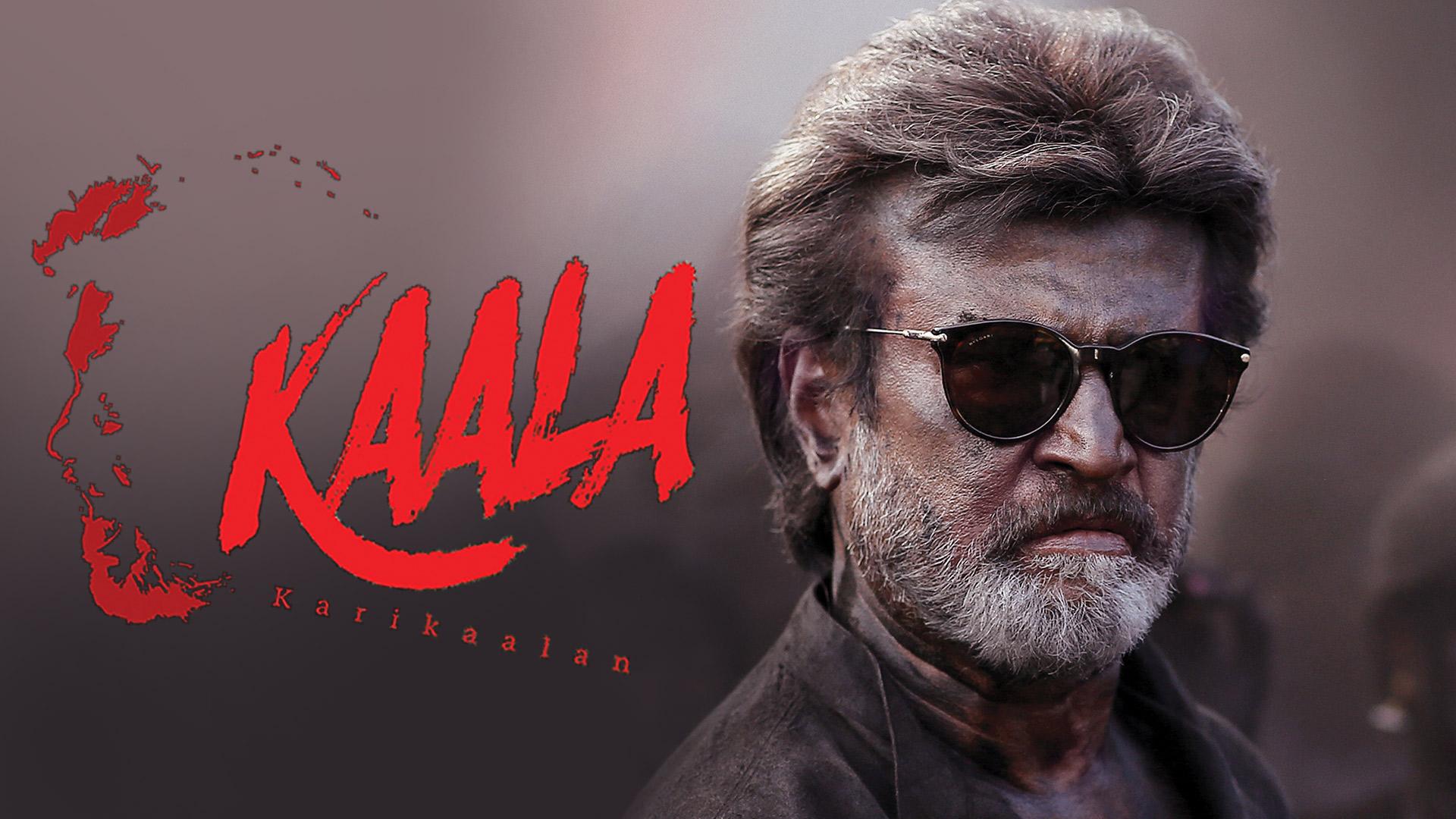 KAALA (Tamil)